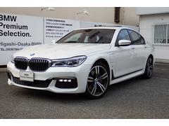 BMW740e Mスポーツ デザインピュアエクセレンス 20AW