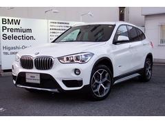 BMW X1xDrive18d xラインコンフォートLEDヘッド18AW