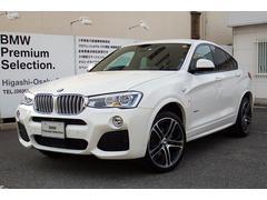 BMW X4xDrive 28i MスポーツアスリートPKG LED