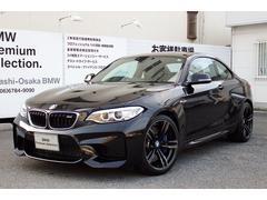 BMWM DCT ドライブロジック ワンオナ黒レザー19AW