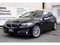BMW523iラグジュアリーDアシスト Pアシスト ブラックレザー