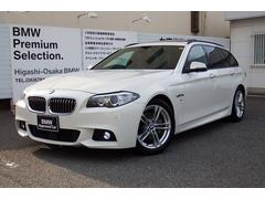 BMW523iツーリング MスポーツACCガラスSR LEDフォグ