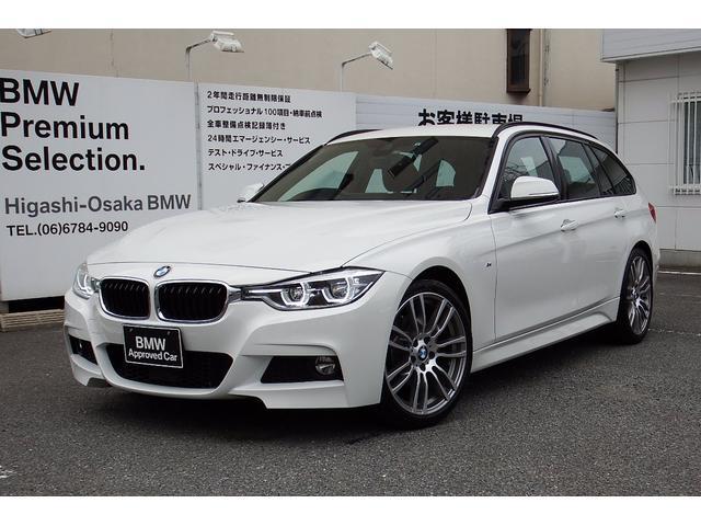 BMW 320iツーリング Mスポーツ ACC 19AWディライト