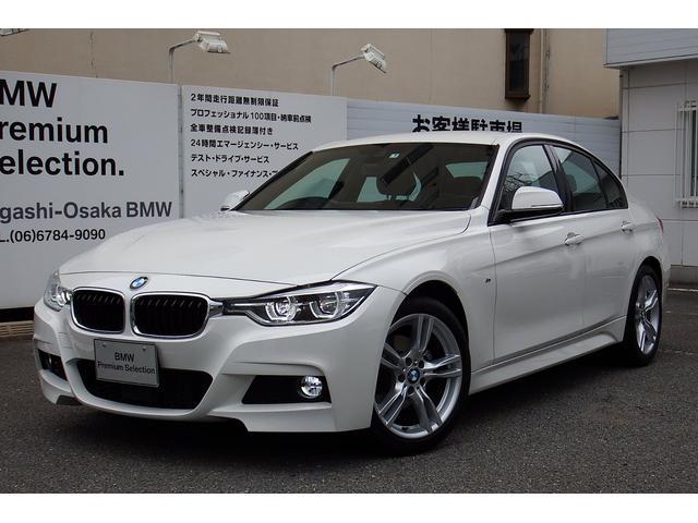 BMW 320d Mスポーツ ACC レーンチェンジ デイライト