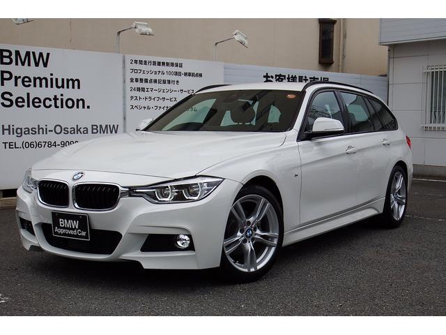 BMW 320dツーリング Mスポーツ ACCレーンチェンジ LED