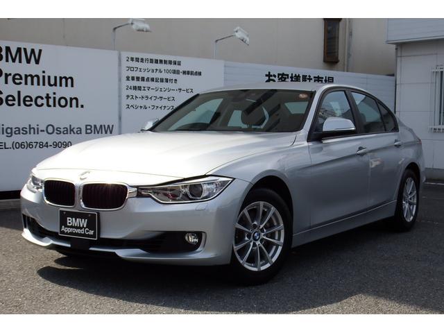 BMW 320i ACC ドライビングアシスト 全国1年保証