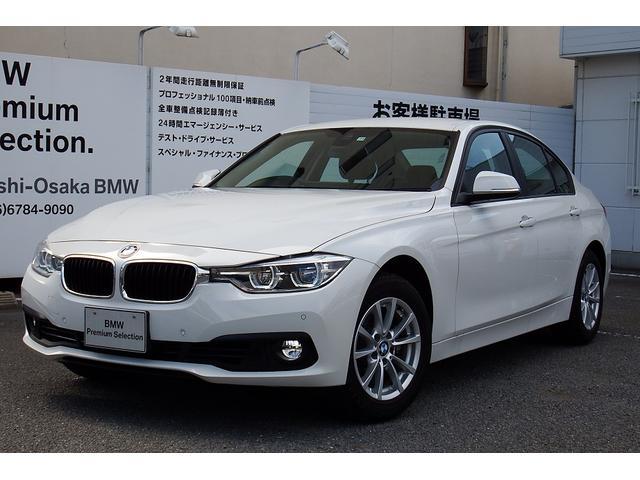 BMW 318i タッチパネルナビ レーンチェンジ 弊社デモカー