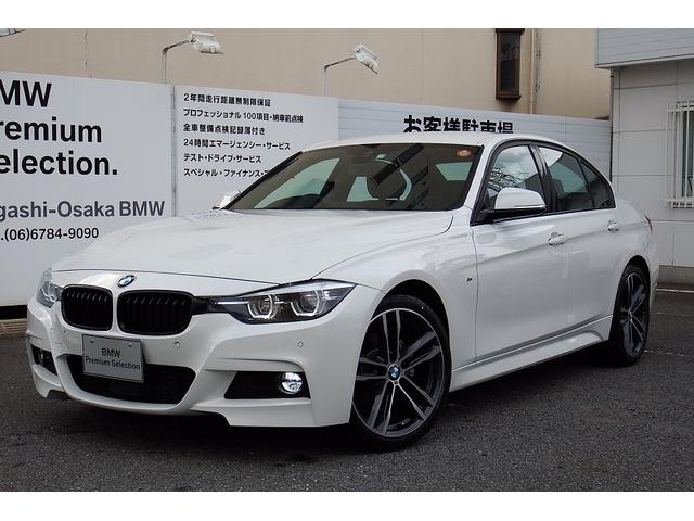 BMW 320d Mスポーツ エディションシャドー タッチパネルナビ