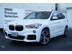 BMW X1xDrive 18d Mスポーツ コンフォートP 19AW