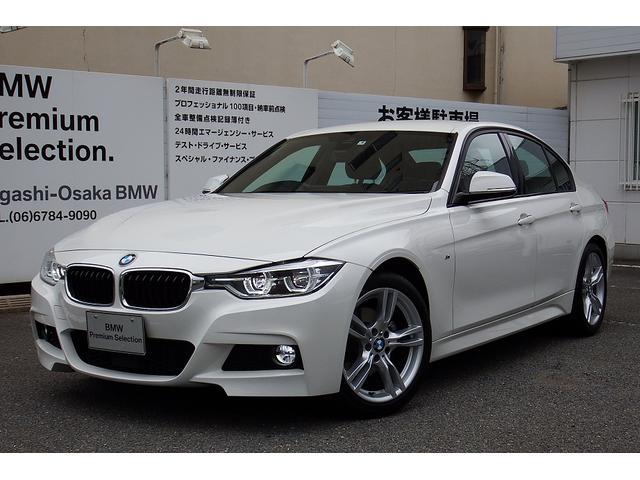 BMW 320d Mスポーツ プラスP 地デジ タッチナビ