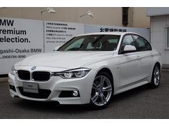 BMW320d Mスポーツ プラスP 地デジ タッチナビ