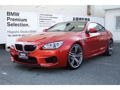 BMW M6ベースグレード 黒レザー ソフトクローズ ヘッドアップD