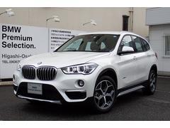 BMW X1sDrive 18i xライン コンフォートP タッチナビ