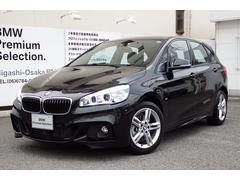 BMW218dアクティブツアラー Mスポーツ 黒レザー タッチナビ