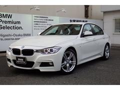 BMW320i Mスポーツ ヘッドアップディスプレイ ACC
