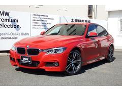 BMW340i Mスポーツ 19AW ACC ヘッドアップD