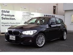BMW118i Mスポーツ コンフォートP ACC Pサポート