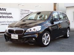 BMW218iグランツアラー Mスポーツ アクティブセーフティP