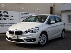 BMW218dアクティブツアラー コンフォートP アクティブP