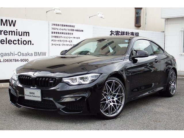 BMW M4クーペ コンペティション 20AW ハーマンカードン