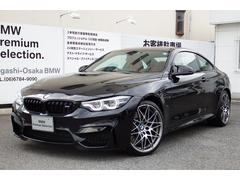 BMWM4クーペ コンペティション 20AW ハーマンカードン