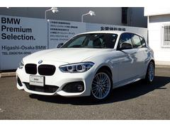 BMW118d Mスポーツ ACC コンフォートP カーボンミラー