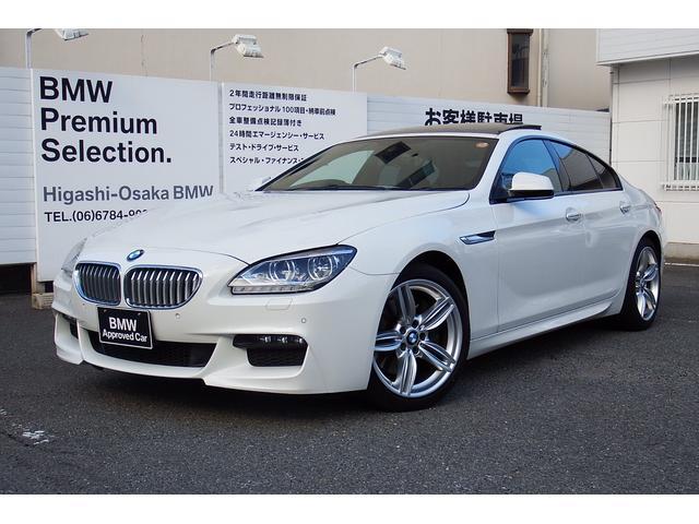 BMW 650iグランクーペ Mスポーツ サンルーフ 19AW 黒革