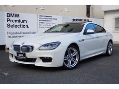 BMW650iグランクーペ Mスポーツ サンルーフ 19AW 黒革