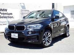 BMW X6xDrive 35i 試乗車Cフォート セレクト プライム