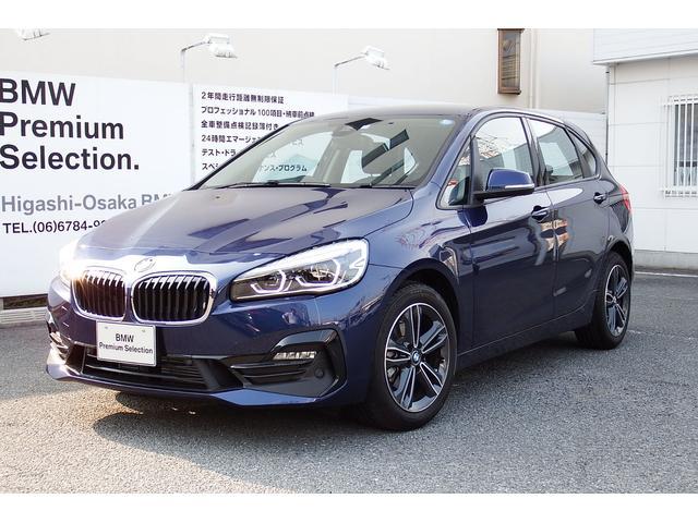 BMW 218dアクティブツアラー スポーツコンフォートPサポート