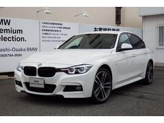 BMW320i xDrive Mスポーツエディションシャド 1オナ