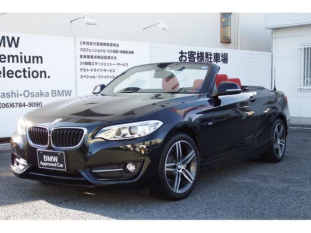 BMW 220iカブリオレ スポーツ ワンオーナー レッドレザー