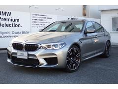 BMW M5M5 試乗車 コンフォートPKG ドニトングレーM