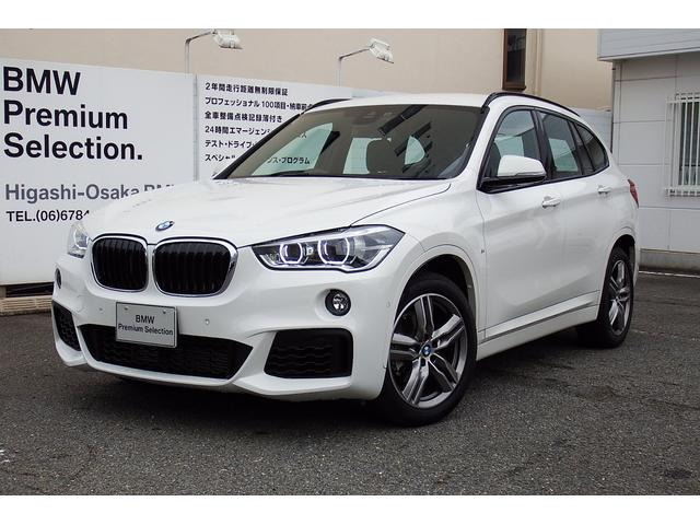 BMW sDrive 18i Mスポーツ 試乗車