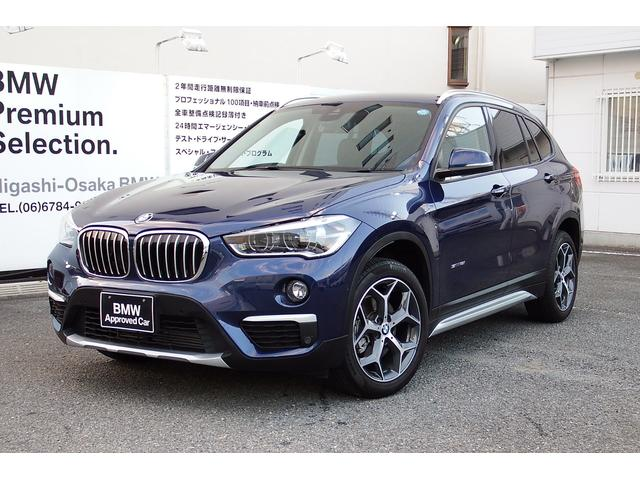 BMW ワンオーナー  CフォートPKG 社外品地デジ
