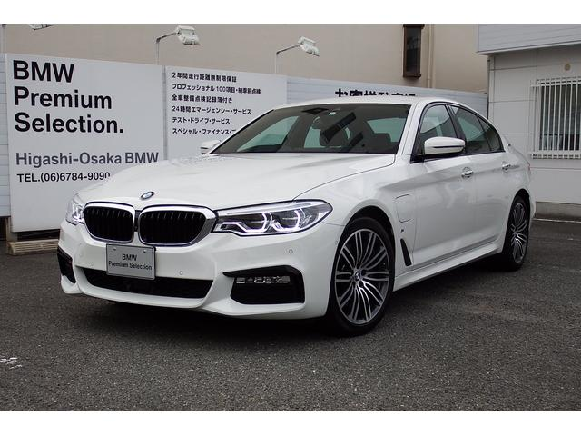 BMW 530e Mスポーツアイパフォーマンス 試乗車 黒革 ACC