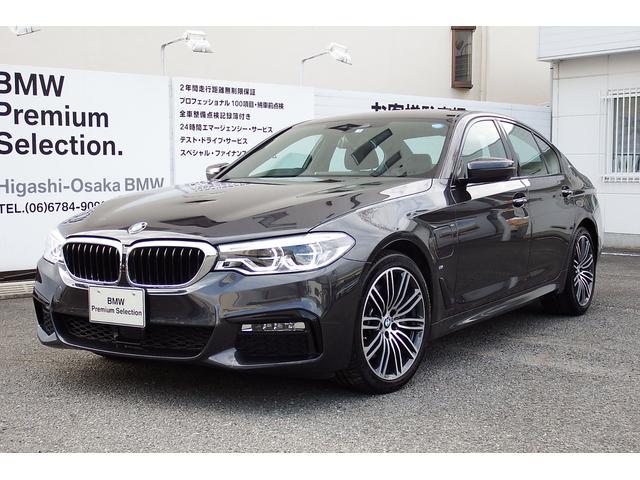 BMW 5シリーズ 530e Mスポーツアイパフォーマンス 試乗...