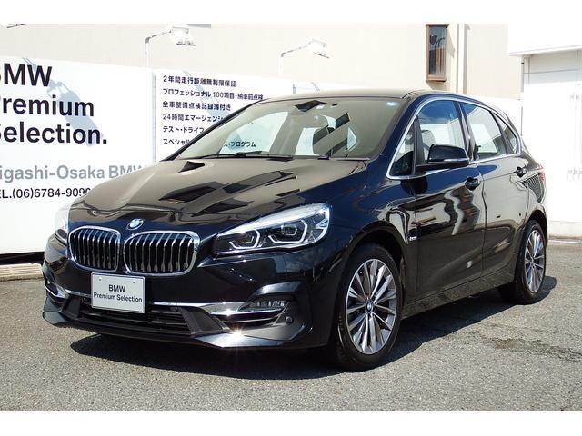 BMW 218iアクティブツアラーLuxury試乗車黒革Cフォート