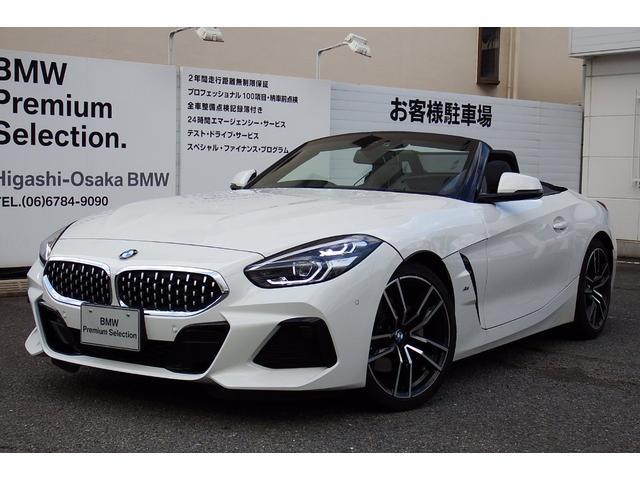 BMW sDrive20i Mスポーツ試乗車イノベーション19AW