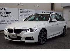 BMW318iTMスポーツ EDシャドー 試乗車 黒革 黒キドニー