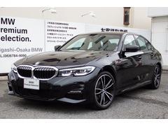 BMW320d xDrive Mスポーツ 試乗車 4WDCフォート