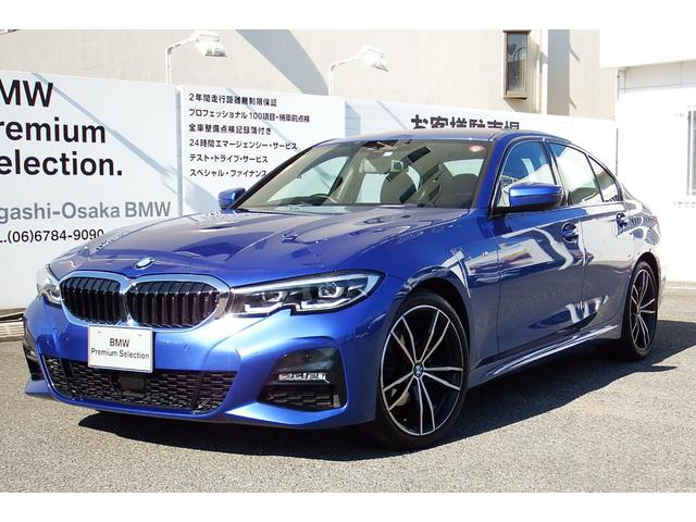 BMW 320d xDrive Mスポーツ試乗車デビューPKG黒革
