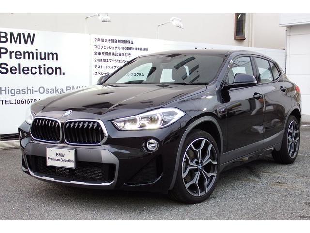 BMW sDrive 18i MスポーツX試乗車 AAセーフティー