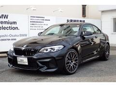 BMW M2コンペティション 試乗車 ハーマンカードン19AW Cトリム