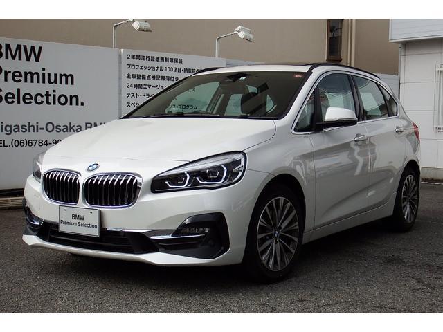 BMW 218dATLuxury試乗車ヘッドUPセレクトPサポCフォ