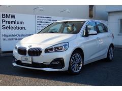 BMW218dATLuxury試乗車CフォートPサポートACC
