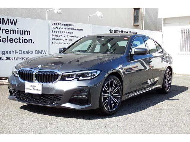 BMW 320iM-Sport試乗車CフォートヘッドUPジェスチャー