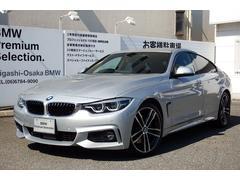 BMW440iGCM−Sport 1オーナ 革席 ACC 19AW