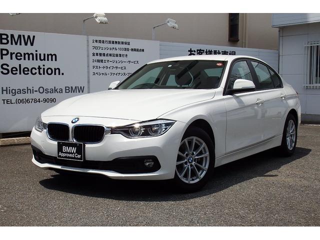BMW 320d ワンオナ ACC レーンチェンジ 社外地デジ