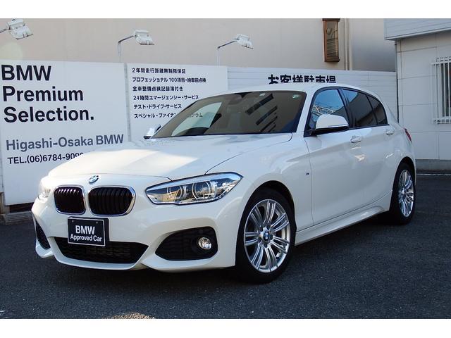 BMW 1シリーズ 118d Mスポーツ クルーズコントロール Pサポート